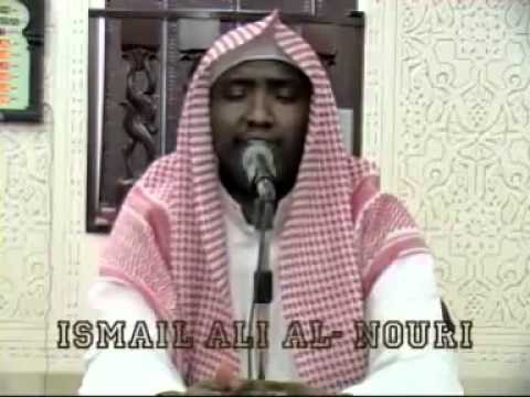 Beautiful Quran recitation by Ismail Ali Al-Nouri