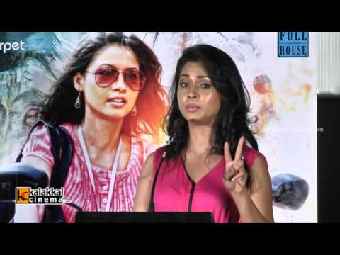 Pooja At Kadavul Paathi Mirugam Paathi Audio Launch video