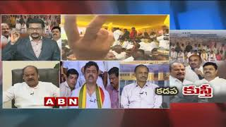 Dabate | Kadapa Steel Plant Heats Up Politics between BJP and TDP | Part 2