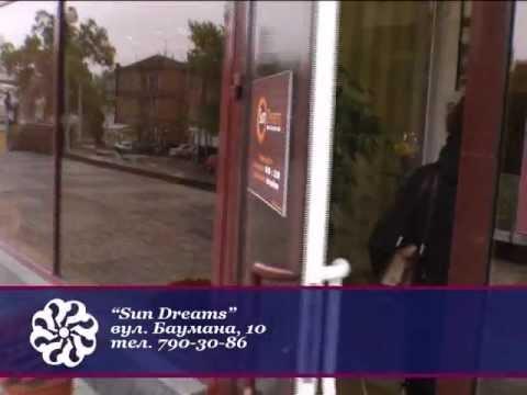 Салон Sun Dreams  представляет  свою студию загара