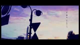 ▷夏の半券-Natsu no hanken- 歌ってみた/憂衣