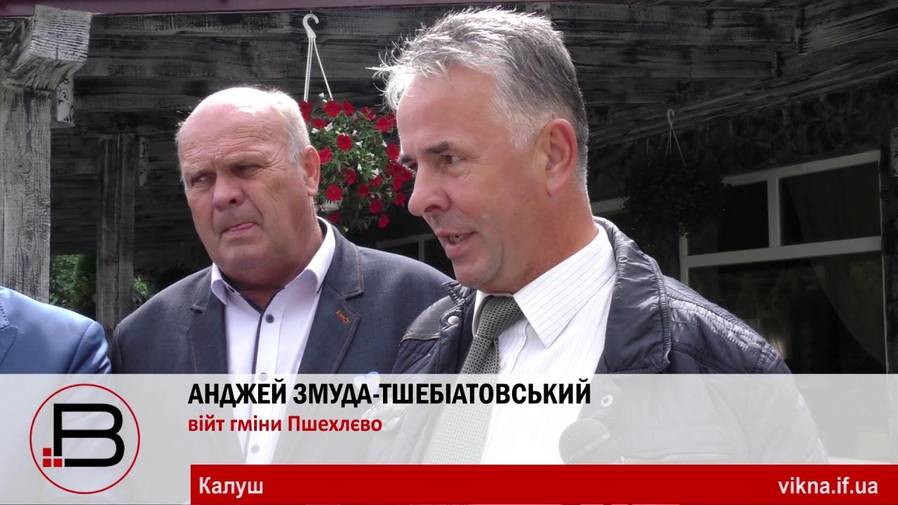 """Поляки розповіли на Калущині про інвесторів """"Даноші"""": Данці привезли до Польщі нові технології"""