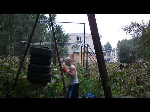 Боксерская груша из покрышек