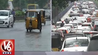 Heavy Rains In Hyderabad | People Facing Problems With Huge Traffic Jams In City