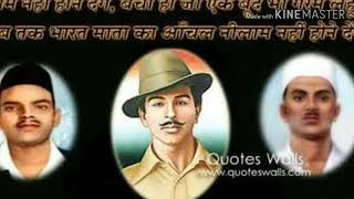 Farz apna nibhane chle/Best Indian Army!Motivational Song