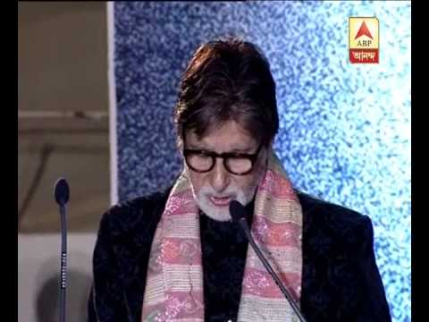 Amitabh Bachchan's speech from the platform of KFF inaugural ceremony