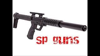 Evanix rex..! What damage can do a 155 fpe airgun..??