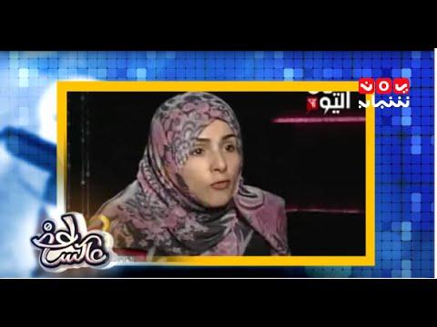 """فيديو: محمد الربع يهاجم الاعلامية """"رحمة حجيرة"""""""