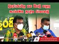 Press Conference on Protection of Muthurajawela and Negombo lagoon