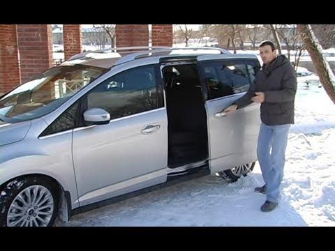 Ford Grand C max, тест-драйв