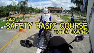 CBR500R  - เรียนSafety Basic Course By Honda BigWing [อุดรธานี]