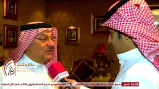 حديث رئيس نادي #الشباب لـ قناة الدوري والكاس