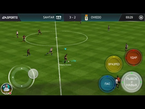 Стрим игры FIFA Mobile.Пройдем кампани Испани