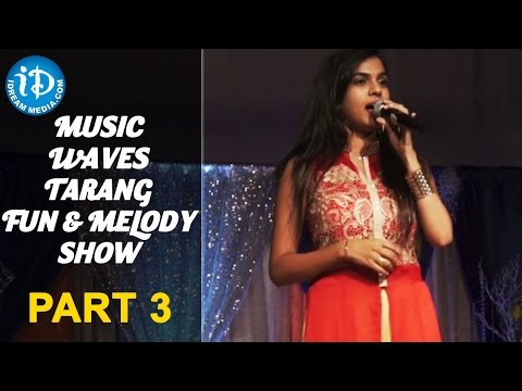 Music Waves Tarang Fun and Melody show Part 3 | Ali, Anasuya, Hema Chandra Photo Image Pic
