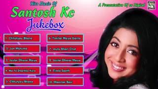 New Superhit Modern/Adhunik Song Collection   Anju Panta   Pramod Kharel   Swaroop Raj Acharya
