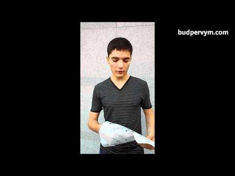 Богдан Григорцев - Победитель обмена бонусов 25 мая