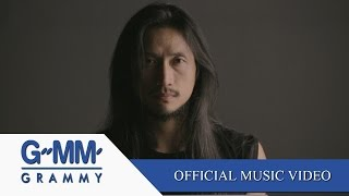 ความเชื่อ - รวมศิลปิน จีนี่ : G16 【OFFICIAL MV】