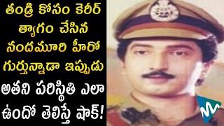 Nandamuri Kalyan Chakravarthy SHOCKING Personal Life Details | Celebrity Updates | News Mantra