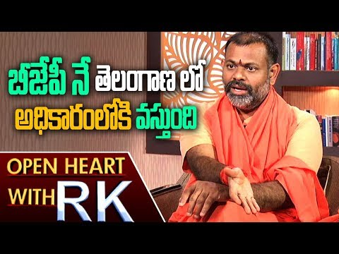 Swami Paripoornananda About BJP mission 70 in Telangana | Open Heart with RK | ABN Telugu