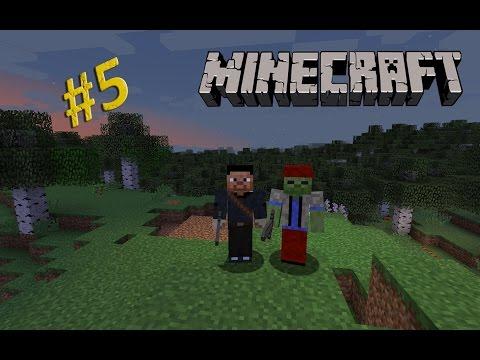 Minecraft Хардкор #5