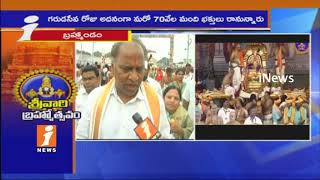 Tirumala JEO Srinivasa Raju Face To Face On Arrangements For Devotees In Brahmotsavam| iNews