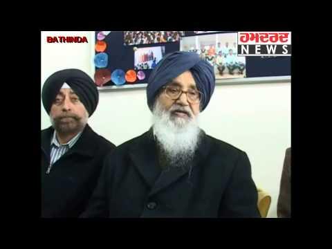 Parkash Singh Badal on MSG Film | Hamdard Tv
