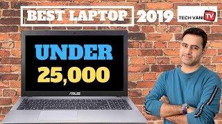 Best Laptop Under 25000 | Hindi | 2019 | Latest