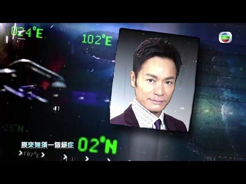 緻命復活 - 劇集主題曲 MV:《不可告人》by 王浩信 [足本版] (TVB)