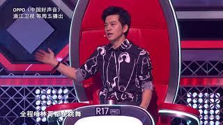 【好声音独家花絮】哈林老师的鸭舌帽Sing!China2018 官方超清HD