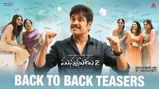 Back 2 Back Teasers   Manmadhudu 2   Akkineni Nagarjuna   Rakul Preet Singh   Rahul Ravindran
