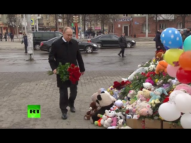 Putin lays flowers at scene of Kemerovo shopping mall fire that killed at least 64