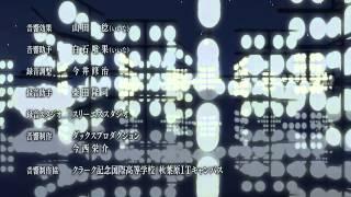 Shinsekai Yori Ending