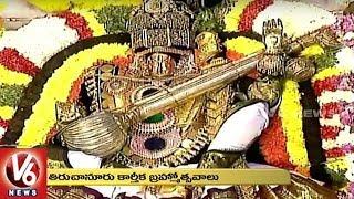 Padmavathi Brahmotsavam Commences In Tiruchanur | Tirupati