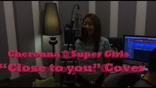 Super Girls Cheronna -