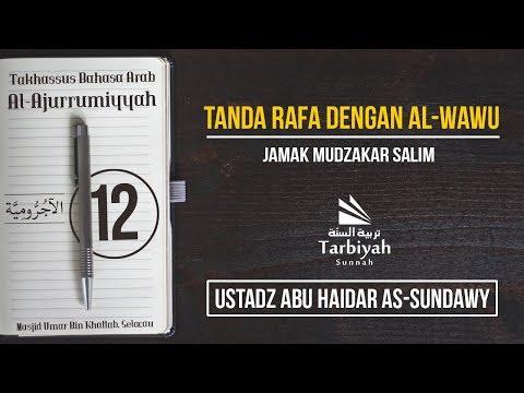 Tanda Rafa dengan Al Wawu - Jamak Mudzakar Salim (Penjelasan Al-Jurumiyyah) #12