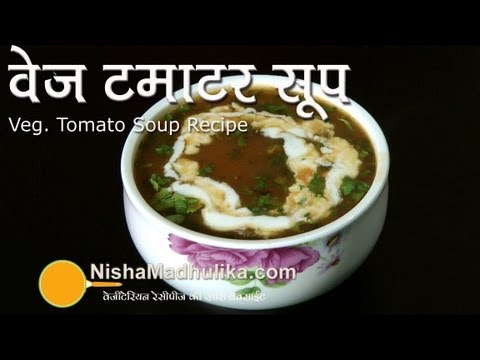Indian Food Recipes In Marathi Language Pdf