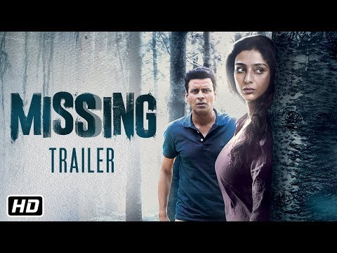 Missing Official Trailer 2018