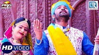 Moinuddin Manchala माताजी सुपरहिट नवरात्री सांग: वीडियो जरूर देखे और शेयर जरूर करे | Rajasthani Song