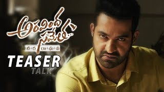 Aravindha Sametha Teaser | Out Now | Jr NTR | Pooja Hegde | Trivikram | Official Teaser | filmylooks