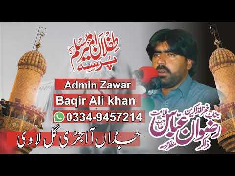 whatapp status By Zakir rizwan qyamat Jori Ameer Muslim as