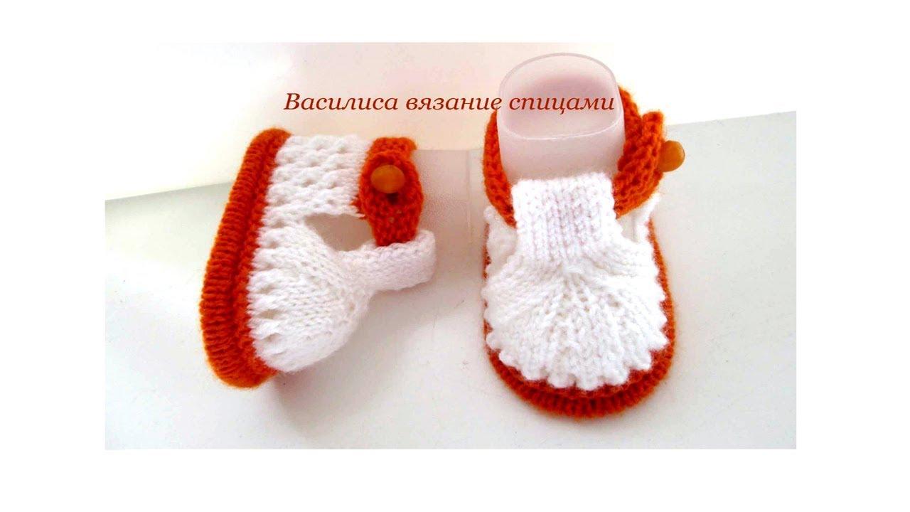 Вязаные спицами туфельки для малышек Ежевика - Modnoe 72