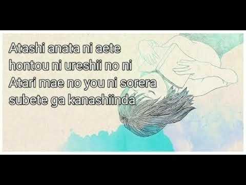 Eine Kleine Yonezu Kenshi Lyrics