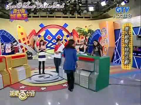 Vietsub entertainment 100%小豬小鬼的整人絕招 成功慘了! .avi Music Videos