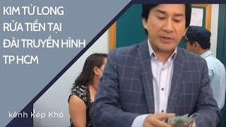Kim Tử Long rửa tiền tại đài truyền hình TP HCM