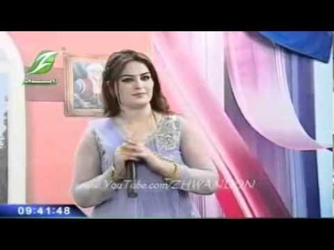 Ghazala Javed ~ Raza Che Rogha Oko   Ghazala Javed Is Back New Song 2012 2013 video