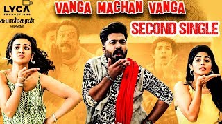 Vantha Rajavathaan Varuven Second Single   STR   Hiphop Tamizha   Sundar C