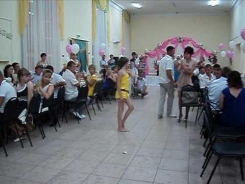 Танец на свадьбу от сестры жениха