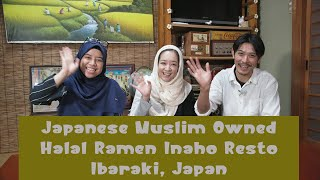 2516Halal Ramen Restaurant in Japan Owned by Japanese Muslim : Halal Ramen Inaho PART 1