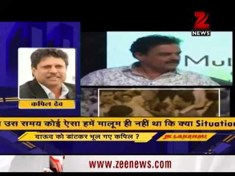 Kapil Dev once scolded Dawood Ibrahim, reveals Vengsarkar