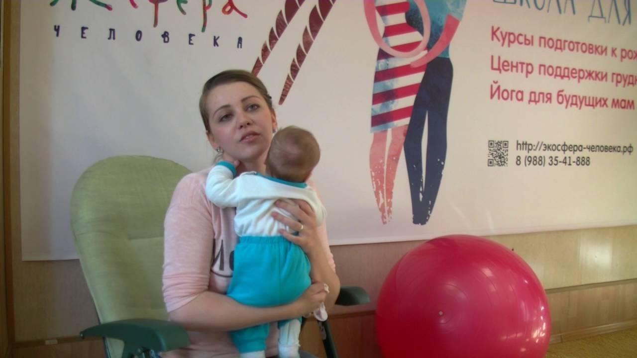 Реабилитационный центр для беременных 21